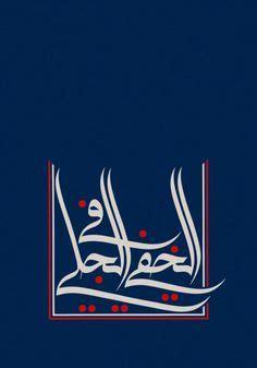 Eid ul fitr essay in urdu for class 10